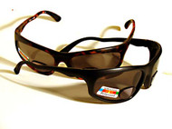 Polarized Sports Bifocal  Sun Reading Glasses