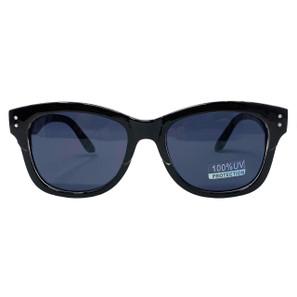 Risky Business Sunglasses* -