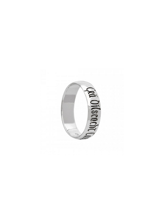Sterling Silver Irish Ring - Ladies
