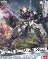 #009 Gundam Kimaris Trooper [Iron Blooded Orphans] 1/100