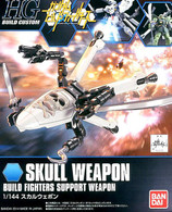 #012 Skull Weapon (HGBC)