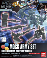 #019 Mock Army Set (HGBC)