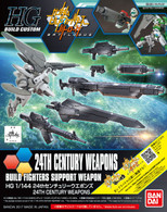 #032 24th Century Weapons (HGBC)