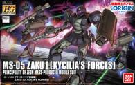 #018 Zaku I {Kycilia's Forces} [THE ORIGIN] (HG)