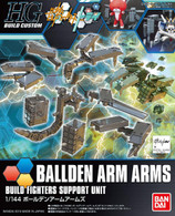 #022 Ballden Arm Arms (HGBC)