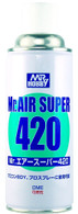 Mr. Air Super 420 (PA200)