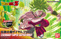Legendary Super Saiyan Broly [Dragon Ball Z] (Figure-rise Standard)