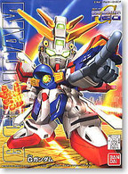 BB #242 G / God Gundam(SD)