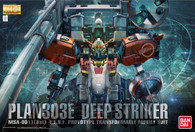 Plan303E Deep Striker (MG)