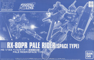 Gundam Pale Rider [Space Type] (HG) /P-BANDAI EXCLUSIVE\