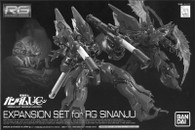 Sinanju Expansion Set (RG) /P-BANDAI EXCLUSIVE\