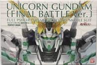 Unicorn Gundam RX-0 [Final Battle Ver.] [Unicorn] (PG) /P-BANDAI EXCLUSIVE\