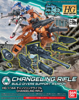 #035 Changeling Rifle (HGBC)
