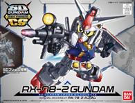 #001 RX-78-2 Gundam (SDCS Gundam)