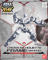Cross Silhouette Frame [White] (SDCS)