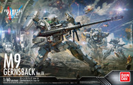 M-9 Gernsback [Ver. IV] (Full Metal Panic! Invisible Victory)