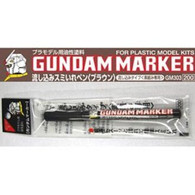 Gundam Marker Brown[Pour Type] (GM303)