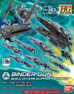 #040 Binder Gun (HGBC)