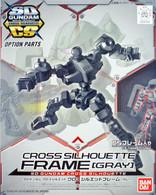 [OP-02] Cross Silhouette Frame {Gray} (SDCS)