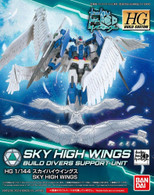 #042 Sky High Wings (HGBD)