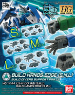 #043 Build Hands [Edge] SML (HGBC)