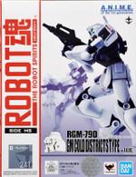 #241 RGM-79D GM Cold Districts Type [Ver. A.N.I.M.E.] (Robot Spirits)