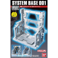 #001 System Base 1/144 [White] (Builders Parts)