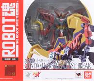 #163 Gundam Virsago Chest Break (Robot Spirits)
