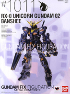 RX-0 Unicorn Gundam 02 Banshee (Gundam Fix Figuration Metal Composite)