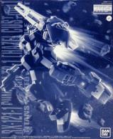RX-121-1 TR-1 Hazel Custom [Titans] (MG) /P-BANDAI EXCLUSIVE\