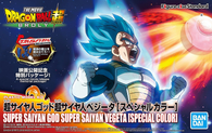 SSGSS Vegeta {Special Color Ver.} [Dragon Ball Super: Broly] (Figure-rise Standard)