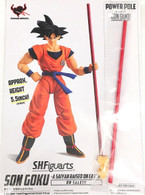 S.H. Figuarts Goku Power Pole (Dragon Ball Z)/SDCC 2018 Exclusive\