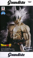 Ultra Instinct Son Goku {Resolution Of Soldiers} [Grandista] (Banpresto)