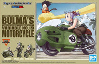 Bulma's Variable No.19 Bike [Dragon Ball] (Figure-rise Mechanics)
