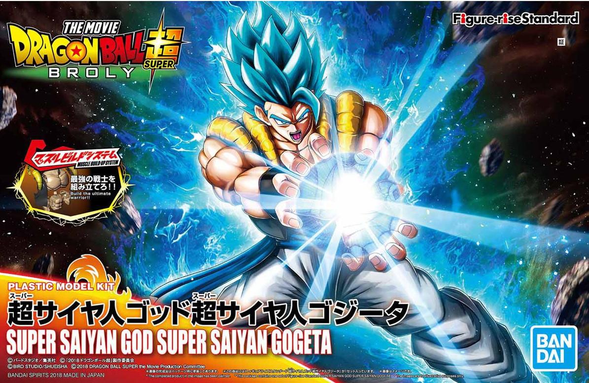 Super Saiyan God Super Saiyan Gogeta Dragon Ball Super Broly Figure Rise Standard
