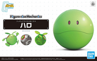 Haro [Gundam] (Figurerise Mechanics)