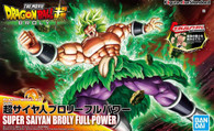 Super Saiyan Broly {Full Power} [Dragon Ball Super: Broly] (Figure-rise Standard)