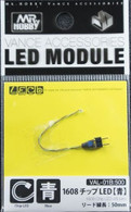 VAL-01B LED 1608 Chip (Blue) [GSI LED MODULE]