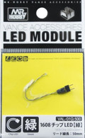 VAL-01G 1608 Chip LED (Green) [GSI LED MODULE]