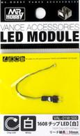 VAL-01W LED 1608 Chip (White) [GSI LED MODULE]