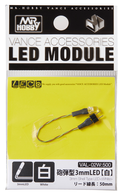 VAL-02W LED 3mm Shell Type (White) [GSI LED MODULE]