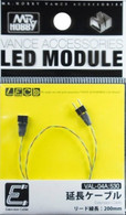 VAL-04A Extension Cable [GSI LED MODULE]