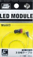 VAL-04B 3 Branch Cable [GSI LED MODULE]