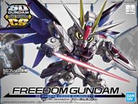 #005 Freedom Gundam (SDCS Gundam)
