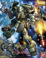 Geara Doga [Char's Counterattack] (MG)