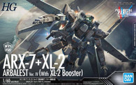 Arbalest {Emergency Deployment Booster Equipment Ver.} [Ver.IV] (Full Metal Panic! Invisible Victory)