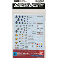 #018 Seed [1/100] (Gundam Decal)
