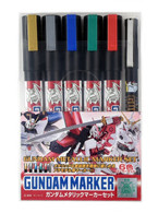 Gundam Marker Metallic Set (GMS-121)