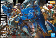 Ex-S Gundam/S Gundam [Sentinel] (MG) **PRE-ORDER**