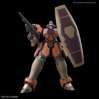#223 Maganac [Gundam Wing] (HGAC) **PRE-ORDER**